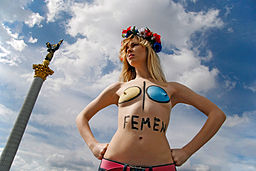 256px-2_years_of_FEMEN_2